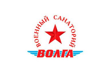 Филиал «Клинический санаторий «Волга» ФГБУ «СКК «Приволжский» МО РФ