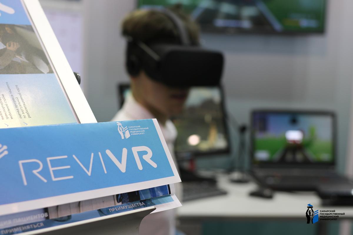 ReviVR – тренажер виртуальной реальности для пассивной реабилитации