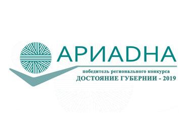 Тольяттинский лечебно-реабилитационный центр «Ариадна» (г. Тольятти, Самарская область)