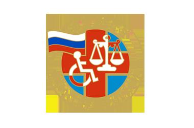 Федеральный центр научно-методического и методологического обеспечения системы комплексной реабилитации ФБ МСЭ РФ(г. Москва)