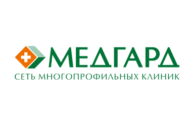 Лечебно-реабилитационный центр ООО «Медгард» (г. Самара)
